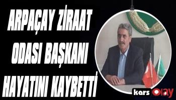 Arpaçay Ziraat Odası Başkanı Taner Erkaya Vefat Etti