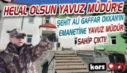 Şehit Ali Gaffar Okkan'a Kars Emniyeti Sahip Çıktı