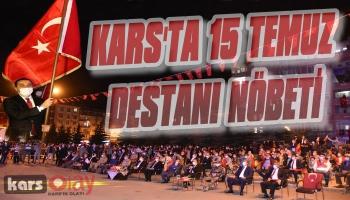 Kars'ta 15 Temmuz Demokrasi ve Milli Birlik Günü