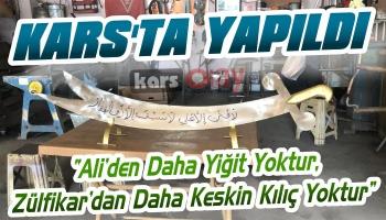 Kars'ta Demirci Ustası Hz. Ali'nin Kılıcı Zülfikar'ı Yaptı